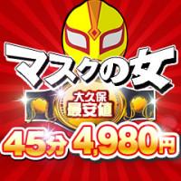 mask_240320_yukichi