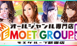 clubmoet | フーゾクDX用バナー