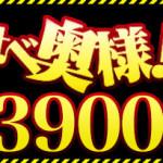 FC2風俗_どすけべ奥様