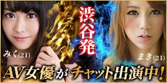 delito_240120_shibuya