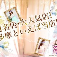 tama-cry_19201080_01_heaven