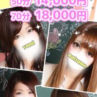 yushusei_5001450_heaven