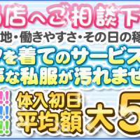 e-shoji-shibu_700300_vanilla