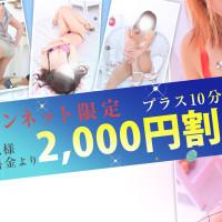omiyahitozuma_19201080-2