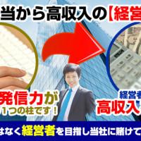 karinto_akasaka_580312_upstage