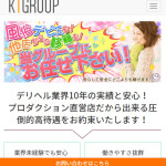 ktgroup_samune