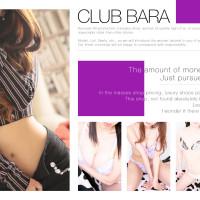 club-bara_19201080_heaven2