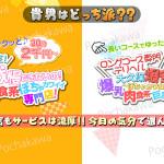 potyakawa_19201080_heavenheader