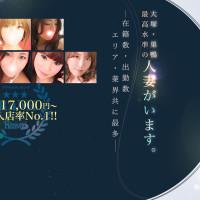 ageha_19201080_heaven