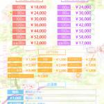 otonajoshi_780free-system_heaven