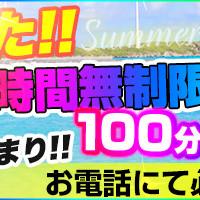 otonatawa_1000200_detown