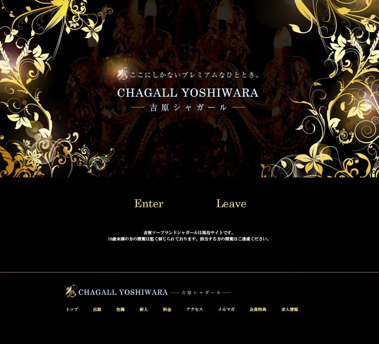 オフィシャルサイトデザイン