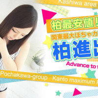 potyakawa-kashiwa_19201080_heaven