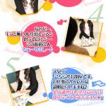 rocolulu_7801200_kousyu-com