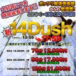 gatsuri-chikan_640640_heaven