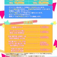 potyakawa-kashiwa_780free_heaven