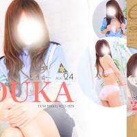 real_slider_heaven_touka
