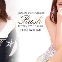 sendaiRush_19201080_heaven