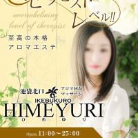 himeyuri_400600_heaven