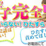 potyakawa-kashiwa_780200_heaven2