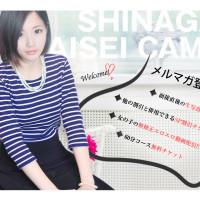 shina_joshi_slider_heaven1