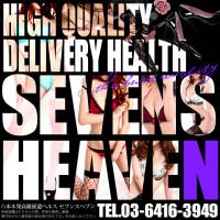 sevens_heaven640640_2