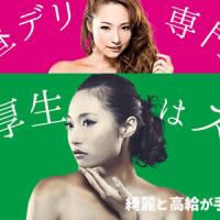yurinosono_s