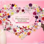 potyakawa-kashiwa_19201080_heaven2