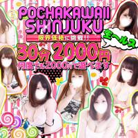 potyakawa-shinjuku_19201080_heaven