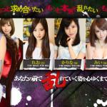 wakatsuma_slider_heaven3