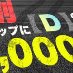 ageha-kawasaki_780200_01_heaven
