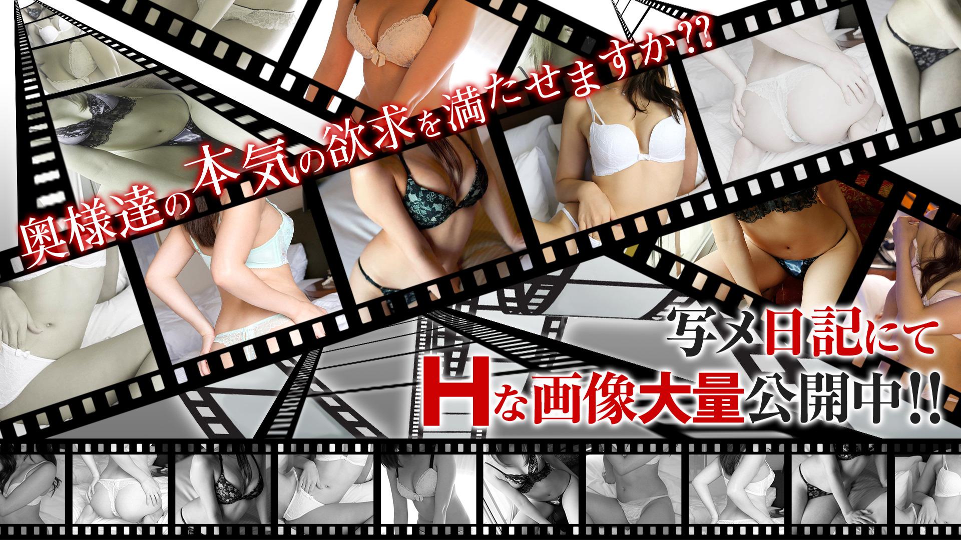 sugamo_ageha19201080
