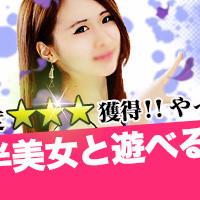 fairy_oomiya_1000200