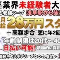 max_asakusa