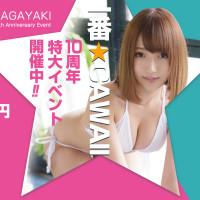 kagayaki_19201080_2_hn