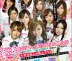 デリバリーヘブン全国版Vol.1 渋谷素人コスプレ学園 1P広告