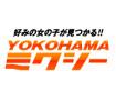 シティヘブン店舗ムック掲載 横浜ミクシーグループ