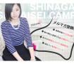 ヘブンネット首都圏版掲載 品川女子大生キャンパス スライド画像