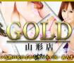GOLD 山形