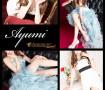 Anemone 新宿店 高級デリヘルTOP10ランキング掲載(スマホ詳細ページスライド)