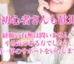 ガールズヘブン/五反田/Chloe -クロエ-/求人動画