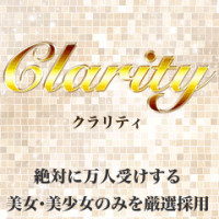 clarity_sub