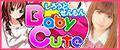 Babycute_120*50