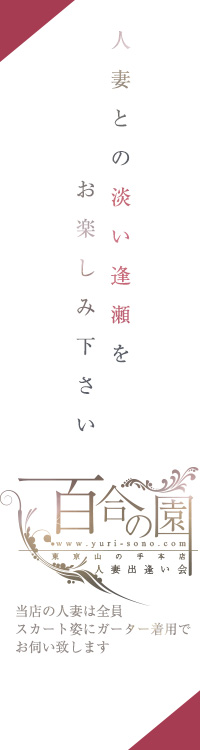 yurisono_200750_kodeli10