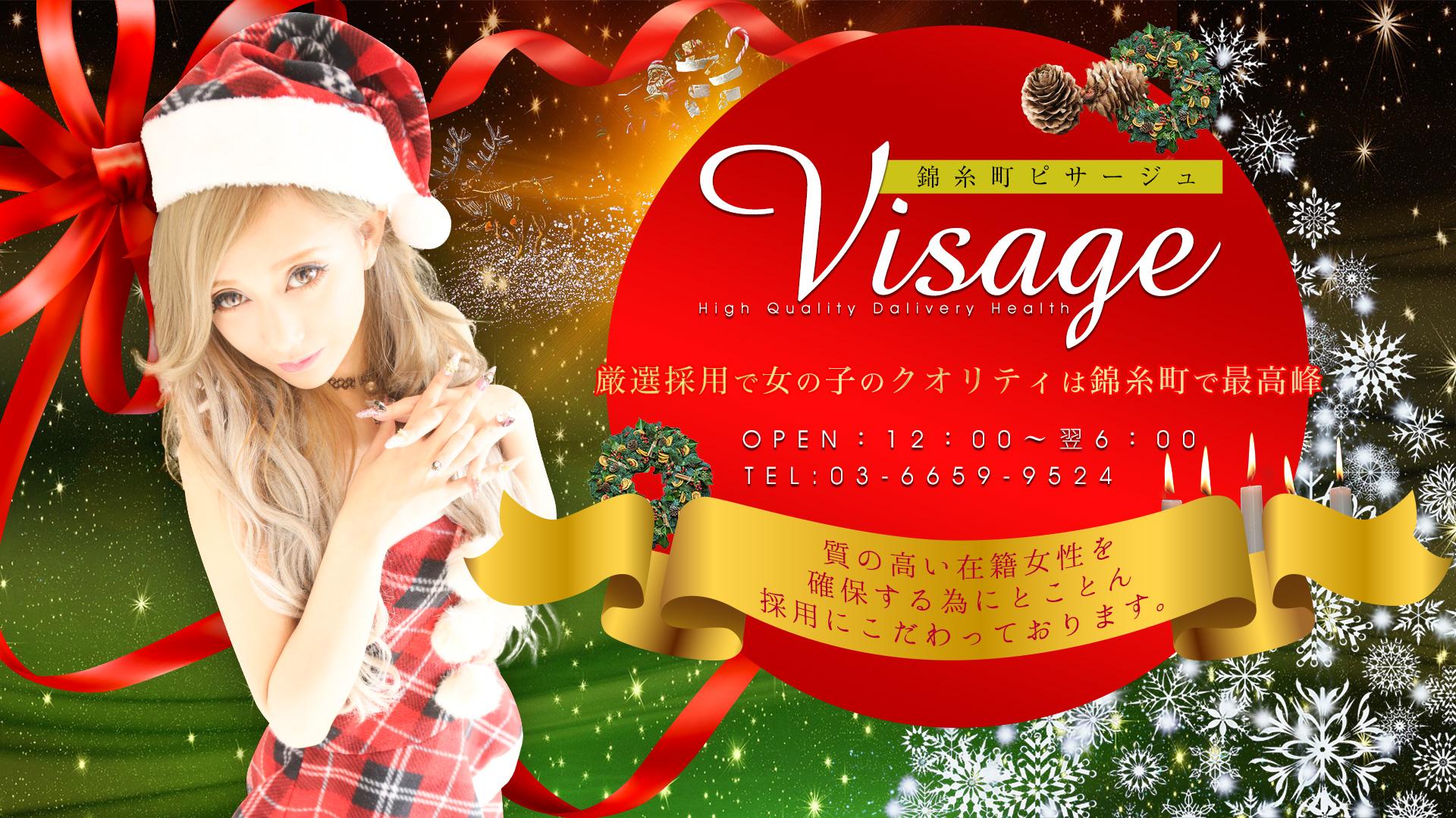 クリスマス,綺麗,デザイン,風俗,雪
