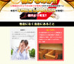 埼玉ソープNew Ruby様 LP ver.2