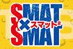駅ちか人気!!風俗ランキング/千葉/SMAT×SMAT/GIFバナー